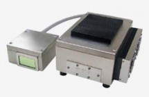 Luminar 7030 Free Space AOTF-NIR Analyzer